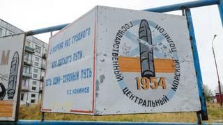 V Rusku explodovala raketa na jaderný pohon
