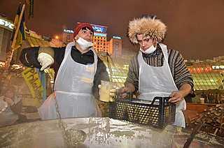 Na Majdanu